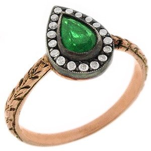 0.11ct. Diamond 0.32ct. Emerald 8K Solid Gold Ring