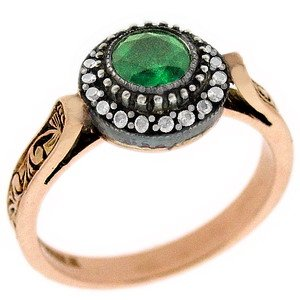 0.12ct. Diamond 0.36ct. Emerald 8K Solid Gold Ring