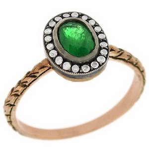 0.12ct. Diamond 0.45ct. Emerald 8K Solid Gold Ring