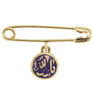 14K Solid Gold Enamel Arabic Allah Writen Brooch