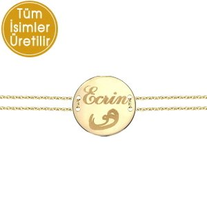 14K Solid Gold Name Locket Vav Medallion Bracelet