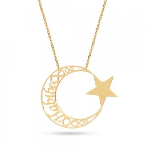 14K Solid Gold Name Infinity Moon & Star Necklace