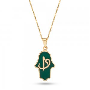 14K Solid Gold Enamel Hamsa Palm Vav Necklace