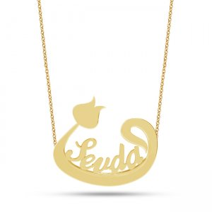 14K Solid Gold Name Tulip Vav Necklace