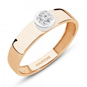 14K Solid Gold Solitaire Modern Design Cubic Zirconia Ring